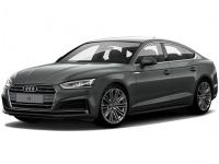 Коврики EVA Audi A5/S5 (8T) 2007 - 2016 (купе)